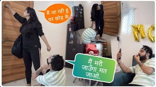 LOYALITY TEST ON MY HUSBAND WITH MY BESTFRIEND FAILED😡😡  PRANK GONE WRONG || LEFT THE HOUSE😰😰