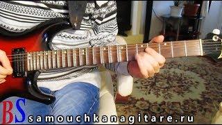 Полонез Огинского  - Соло на гитаре (кавер)