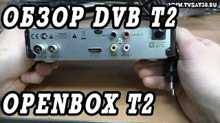 DVB T2 qabul qiluvchi umumiy tasavvur T2-03 HD OPENBOX. Ulanish va sozlash.