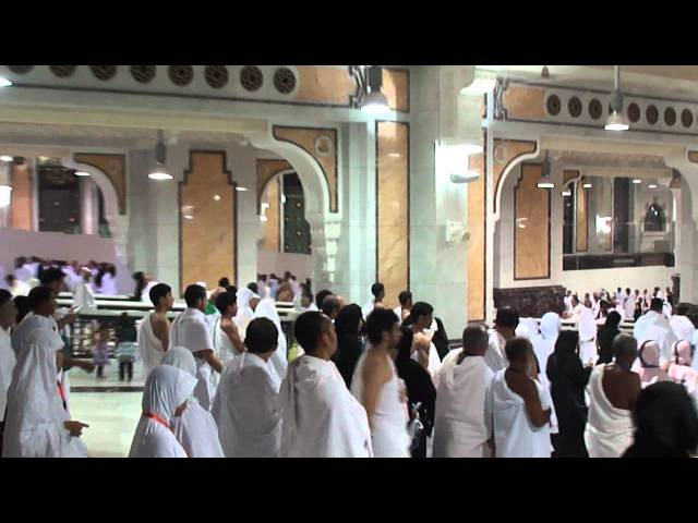 Inside Sa'ee (Safa/Marwa) 2012 HD Travel Video