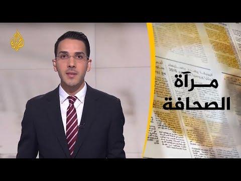 مرآة الصحافة الاولى 23/8/2019  - نشر قبل 2 ساعة