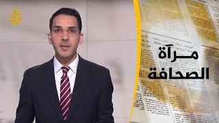 📰 مرآة الصحافة الاولى 23/8/2019