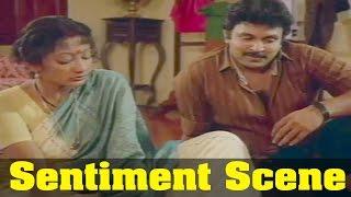 Thalattu Ketkuthamma Movie : Vadivukkarasi, And Prabhu, Sentiment  scene