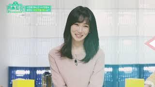 【LBYL】봄신상 연예인협찬 편스토랑