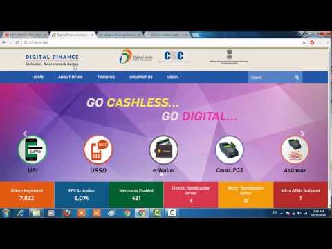 Apna Csc Digital Financial Inclusion service Training videos and Full Process