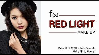 f(x) 레드 라이트 메이크업- f(x) Red Light Make up Thumbnail