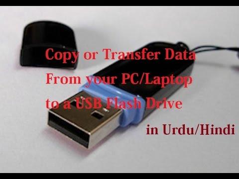 Computer Tips And Tricks In Urdu Pdf