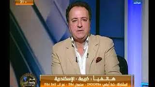 عم يتساءلون   مع أحمد عبدون ود.أيمن أبو عمر حول هجر الفراش بين الحلال والحرام-9-1-2018