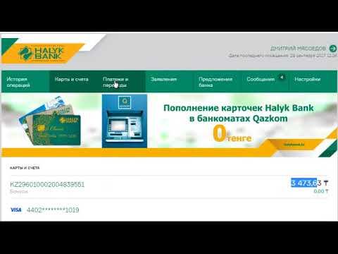 Обмен валют онлайн на 1wm Kz.Как обменять Halyk Bank KZT на Advacash USD