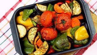 ОВОЩИ ЗАПЕЧЕННЫЕ В ДУХОВКЕ. РЕЦЕПТ как приготовить овощи в духовке!