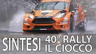 40° Rally il Ciocco 2017
