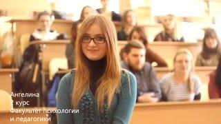 видео Факультет психологии