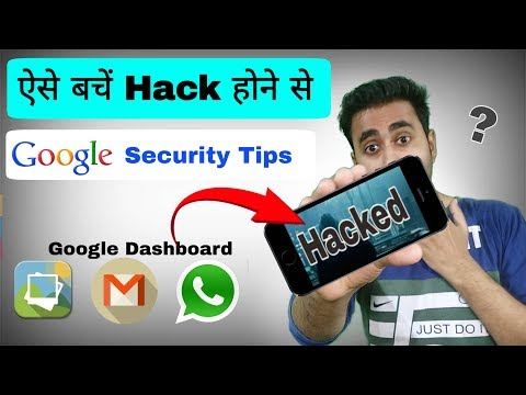 How To Secure Your Google Account & Personal Data | Security Tips For Your Gmail Account Hindi EFA