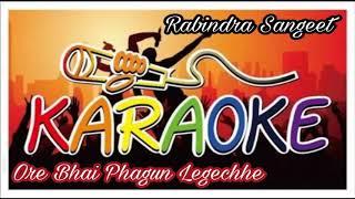 Ore Bhau Phagun Legechhe | ওরে ভাউ ফাগুন লেগেছে | Bangla Song Karaoke | Krishna Music