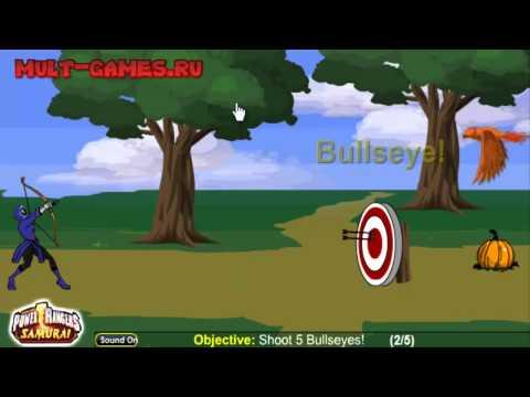 Игры для мальчиков Рейнджеры Самураи стреляют из лука
