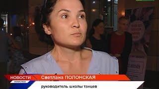 Открытый урок по линди-хоп в центре Казани