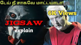 Jigsaw (Saw-8) story explain in tamil | Saw series | Critic Tamilan