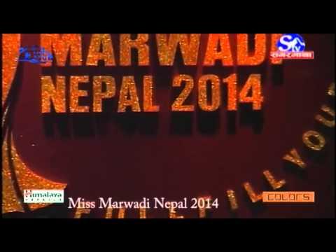 Miss Marwadi Nepal 2014 Talent Round