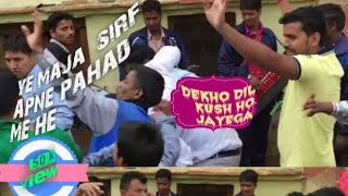 Kumaoni dance band Baja video  कुमौनी बैंड बजा  वीडियो🎥