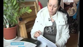 В Новоалтайске риелтор совершает сделки с недвижимостью умерших людей