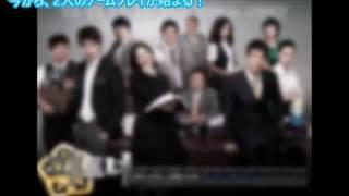 ドラマ「グッドパートナー 無敵の弁護士」5話あらすじ 顧問先の桂総合病...