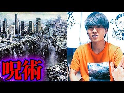 沖縄と巨大地震の密接な関係…【都市伝説】