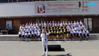 Скачать Девочка поёт Небо славян в Архангельске