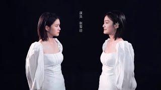 张雪迎:做一个永远真挚的演员【星辰大海演员计划 | 20191122】
