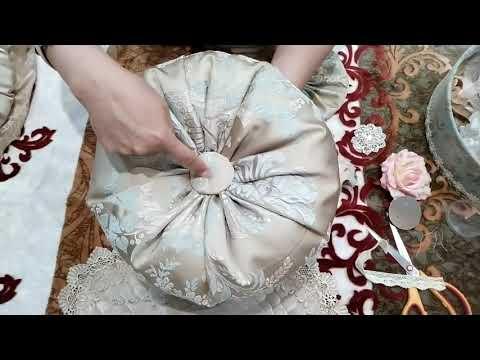 Как сшить круглую подушку своими руками выкройки