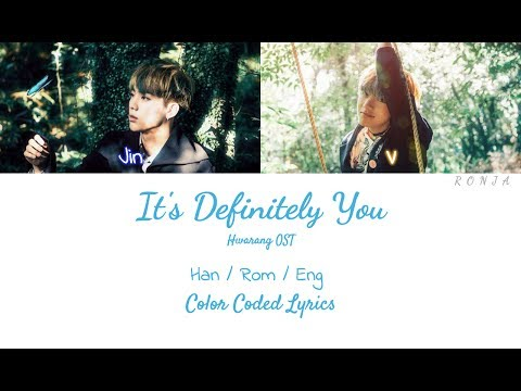 V & Jin - It's Definitely You [Color Coded Lyrics]
