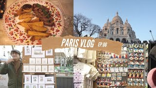 [파리여행] 몽마르뜨 …