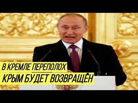 В Кремле переполох: Украина сможет переиграть Путина