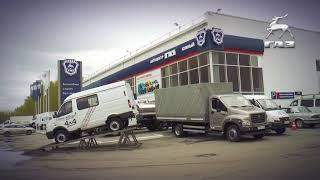 Скидка до 10% на покупку ГАЗ в лизинг