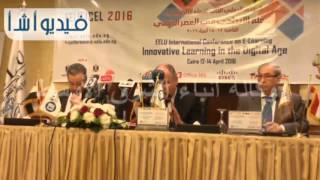 بالفيديو مؤتمر يؤكد على أهمية وسائل التكنولوجيا فى التعلم الإلكترونى
