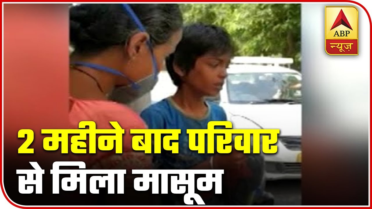 Delhi Police Helps Boy In Meeting Mother Amid COVID-19 Pandemic | ABP News