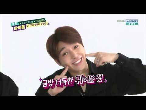 FTISLAND - JongHoon Gwiyomi (Weekly Idol)