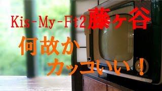キスマイ・藤ヶ谷太輔主演のドラマ『MARS』 藤ヶ谷の演技は、自然体で、...