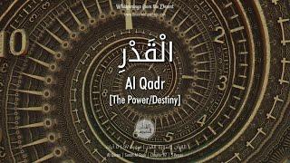 Al Quran: Al Qadr - with english audio translation (Sudais & Shuraim)