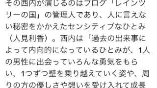 キスマイ玉森裕太×西内まりや、初共演で純愛ストーリー コメント到着 10...