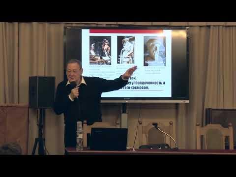 Лекция «ARS MATHEMATICA» (Очерки истории математики)