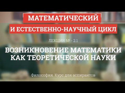 Издательский дом ХОРС