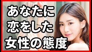 女性に好かれる恋愛マニュアルをLINE@でプレゼント中! https://line.m...