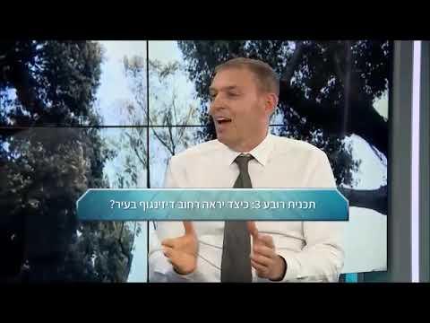 """ירון ספקטור-ראיון בסודות הנדל""""ן בנושא תכנית הרבעים של תל אביב"""