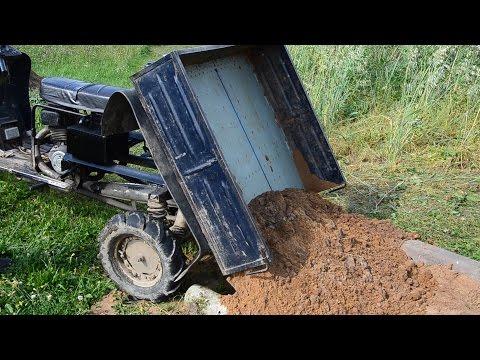 мотороллер муравей самосвальный кузов