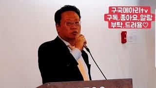 우한갤러리#우붕이아저씨부정선거증거영상|2020/5/26…
