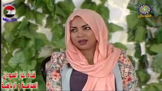 ود مسيخ الحالة واحدة  ريم الرفاعي  الحلقة 11 رمضان 2017 قناة السودان