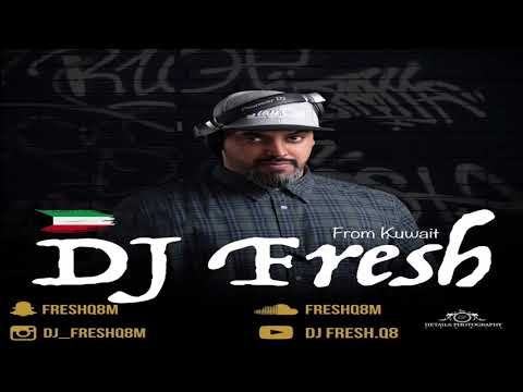 DJ FRESH - نصر البحار - عشرة عمر ريمكس دي جي فريش