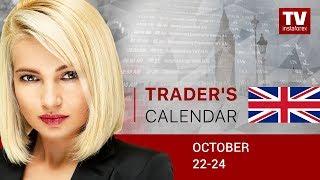 Trader's calendar October 22 - 24