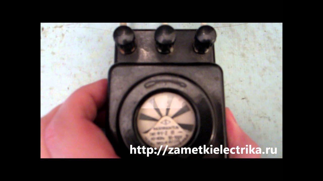 Чередование фаз фазоуказателем ФУ-2