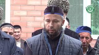Примирение между семьями Алиевых и Танкиевых.